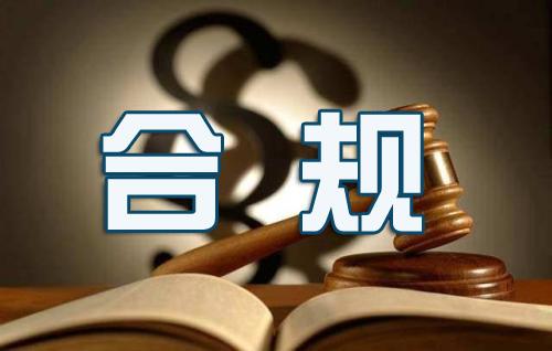 环境管理体系审核员_北京中再联合检验认证有限公司-ISO9001,14001,18001,合规管理体系 ...